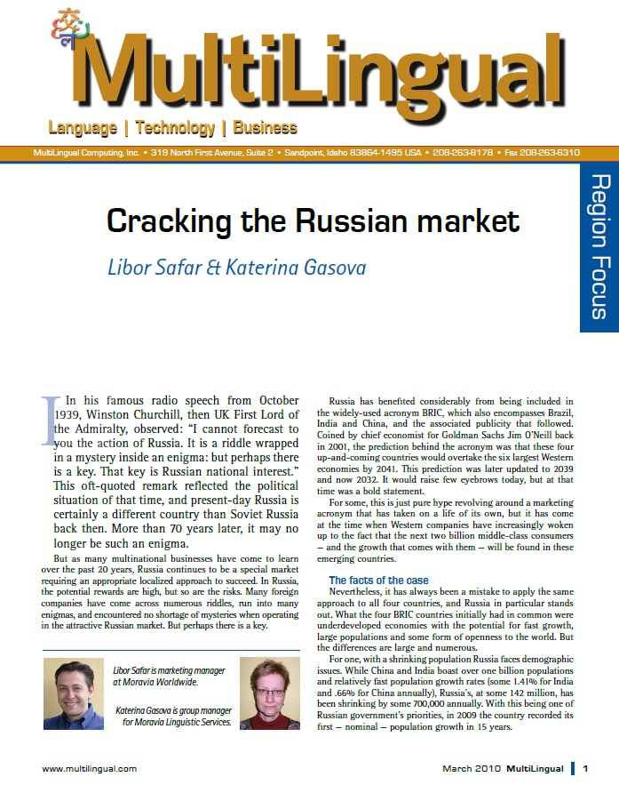 Cracking the Russian Market Cover-1