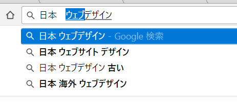 "Web search results for ""Japan web design"""