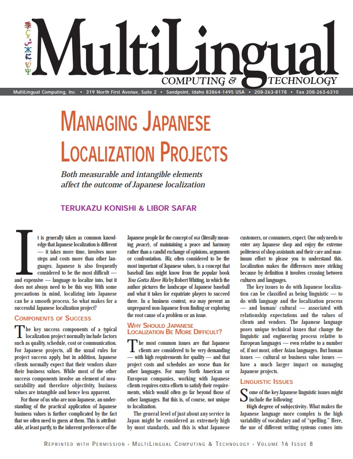 Managing Japanese Localization Projects Cover-1