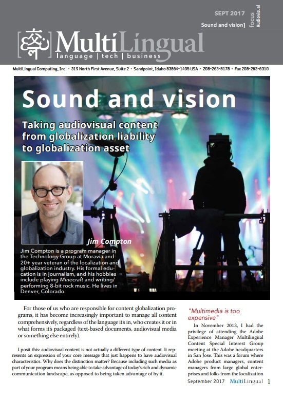 Sound and Vision Cover