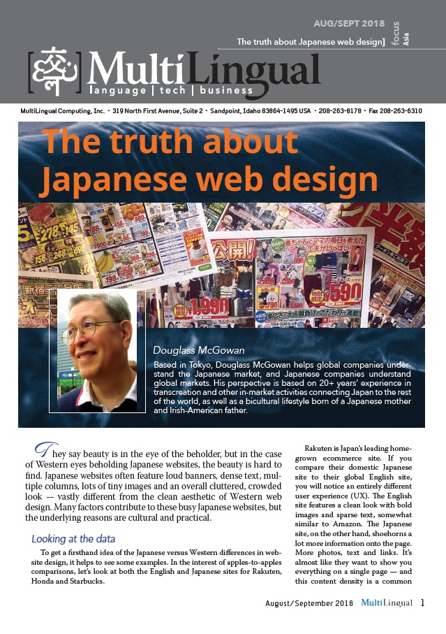 The Truth About Japanese Web Design Cover-1
