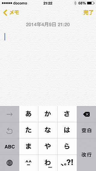 Typing in Japanese on a feature phone