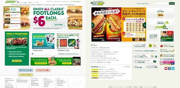Subway_USA_and_Subway_Japan_Sites_Compared.jpg